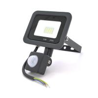 Уличные прожекторы LED с датчиком движения/света