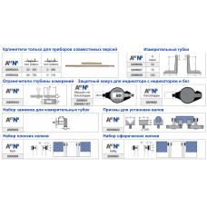 Принадлежности для универсальных измерителей арт 200901 и 200904