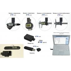 Комплект для передачи данных измерений по WiFi арт 2040101